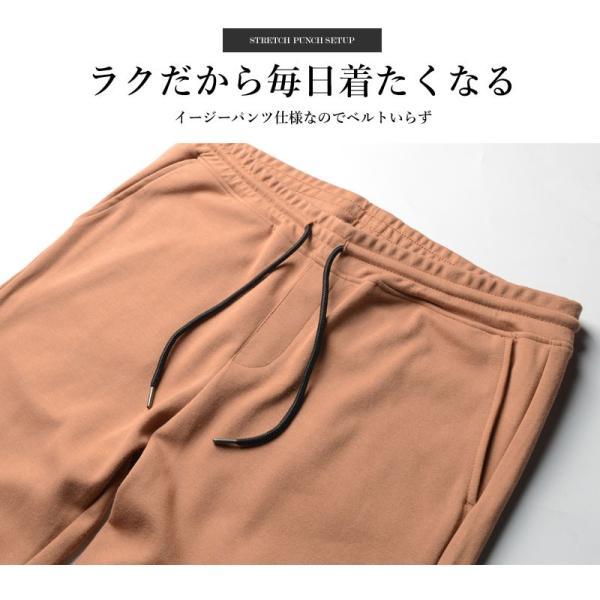 セットアップ メンズ テーラードジャケット 春 スウェット パンツ 黒 紺 グレー ブラック ネイビー カジュアルスーツ ちょいワル|ryouhin-boueki|21