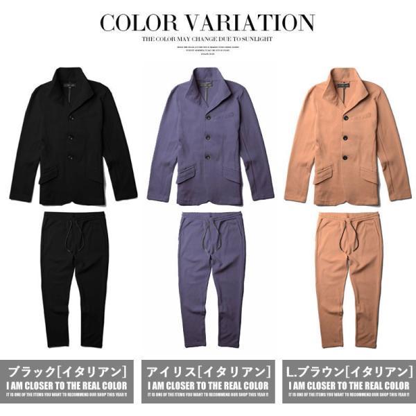 セットアップ メンズ テーラードジャケット 春 秋 冬 おしゃれスーツ ちょいワル メンズファッション 20代 30代 40代 カジュアル ryouhin-boueki 08