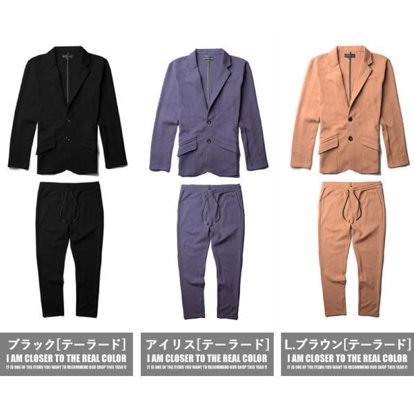 セットアップ メンズ テーラードジャケット 春 スウェット パンツ 黒 紺 グレー ブラック ネイビー カジュアルスーツ ちょいワル|ryouhin-boueki|05