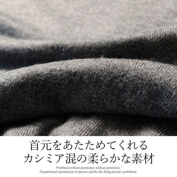 カシミヤ タートル ニット セーター メンズ 秋冬 カシミア 黒 ネイビー グレー 白 M L LL XL 服 メンズファッション 冬物|ryouhin-boueki|02