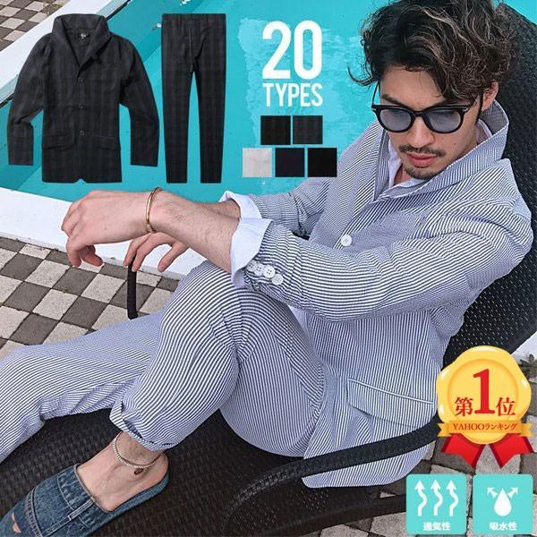 セットアップ メンズ スーツ 夏 テーラードジャケット 春服 夏服 ちょいワル カジュアルスーツ シアサッカー|ryouhin-boueki
