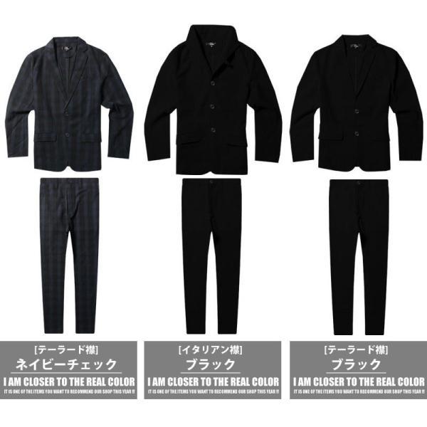 セットアップ メンズ スーツ 夏 テーラードジャケット 春服 夏服 ちょいワル カジュアルスーツ シアサッカー|ryouhin-boueki|13