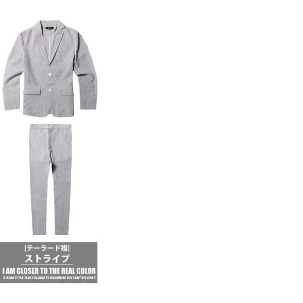 セットアップ メンズ スーツ 夏 テーラードジャケット 春服 夏服 ちょいワル カジュアルスーツ シアサッカー|ryouhin-boueki|15