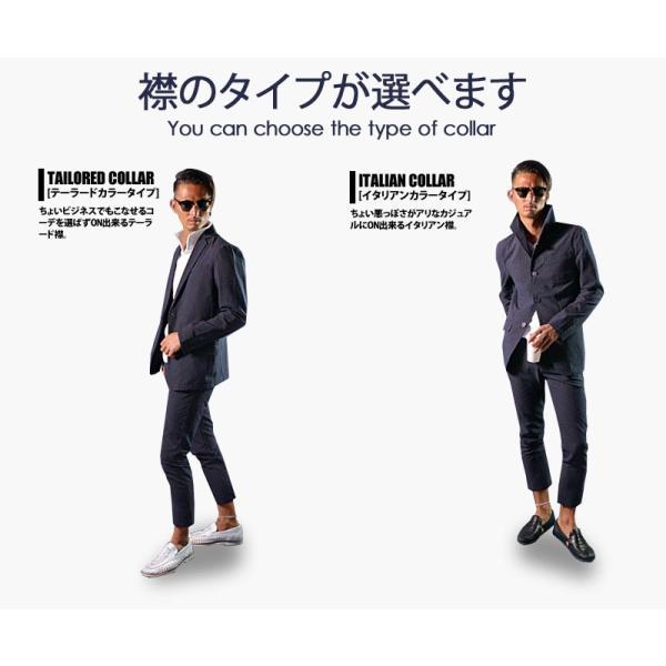 セットアップ メンズ スーツ 夏 テーラードジャケット 春服 夏服 ちょいワル カジュアルスーツ シアサッカー|ryouhin-boueki|16
