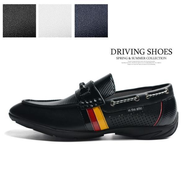 ドライビングシューズ メンズ 黒 白 ちょいワル BITTER 靴 春 夏 2020新作 大人カジュアル