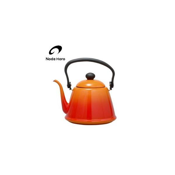 野田琺瑯 ケトル ドリップケトル2.0L DK-200OR オレンジ ホーロー やかん ポット