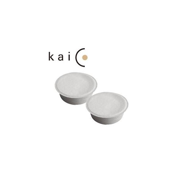 kaicoカイコオイルポット用フィルターレフィール2PK-014小泉誠デザインJAN:4580275800148(配送日指定)