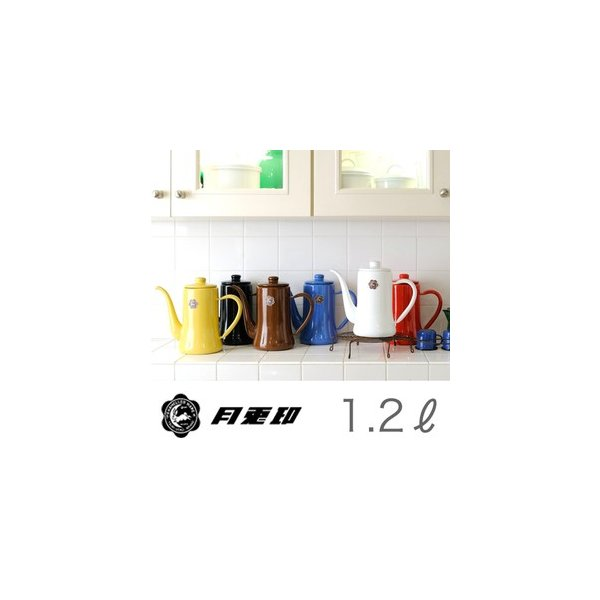 RoomClip商品情報 - 月兎印 ホーロー スリムポット 1.2L 全6色