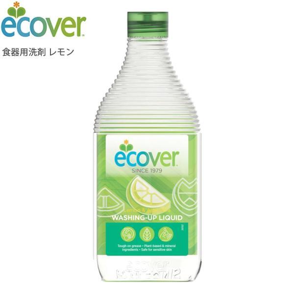 エコベール 食器用洗剤レモン【画像準備中】