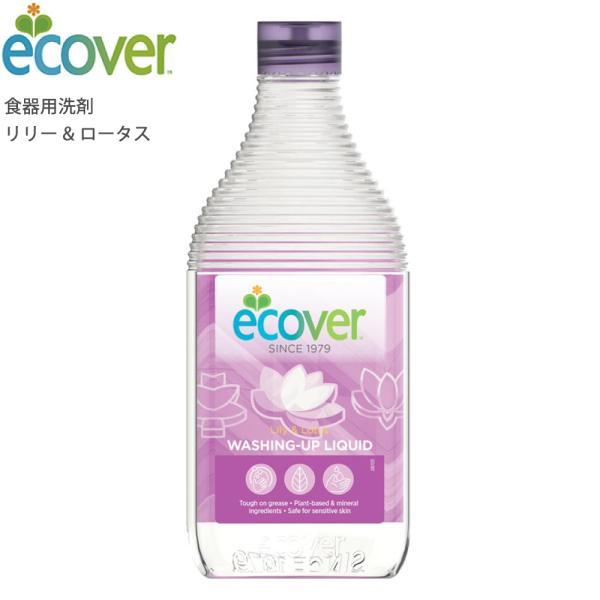 エコベール 食器用洗剤リリー&ロータス【画像準備中】