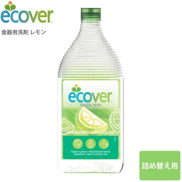 エコベール 食器用洗剤レモン つめかえ用【画像準備中】