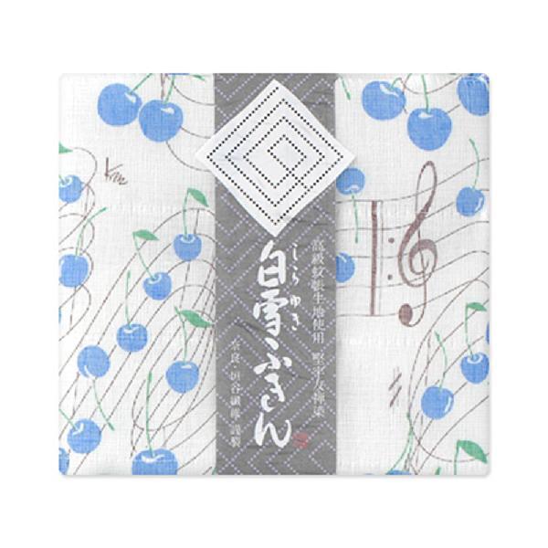 白雪ふきん キッチン用品 白雪友禅ふきん さくらんぼ あお 4984196000876
