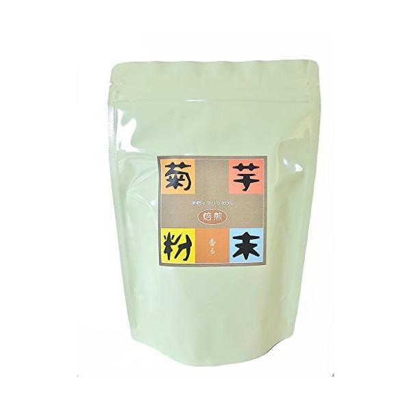 菊芋焙煎粉末100g北海道十勝産キクイモ100%使用