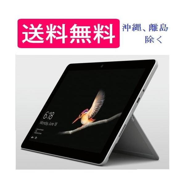 新品 マイクロソフト Surface Go MHN-00017 Pentium Gold 4415Y/4GB/64GB/Win10/10インチ キャッシュレス5%還元