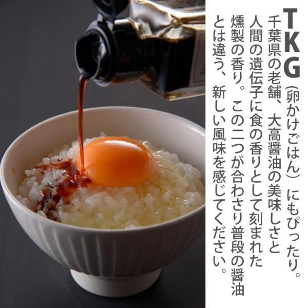 燻製 醤油 千葉県 大高醤油 を使用した かずさスモーク 燻製醤油 100ml お刺身 や 卵かけごはん 冷ややっこ 納豆 豆腐 炒め物 料理の幅が広がります。 ryousou-ya 02