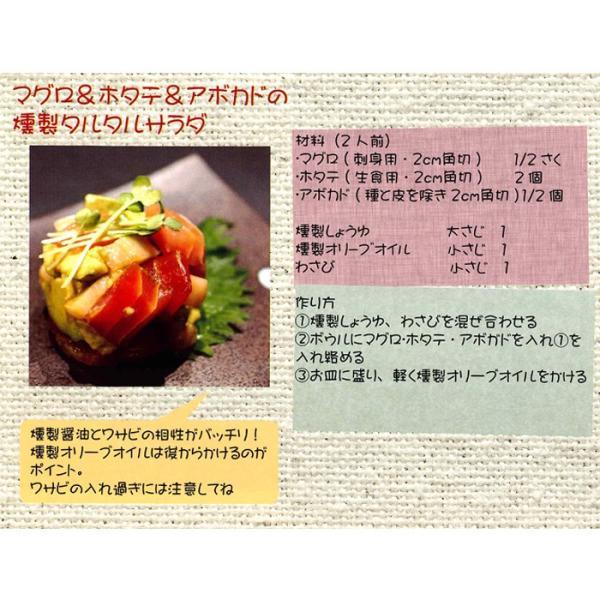 燻製 醤油 千葉県 大高醤油 を使用した かずさスモーク 燻製醤油 100ml お刺身 や 卵かけごはん 冷ややっこ 納豆 豆腐 炒め物 料理の幅が広がります。 ryousou-ya 03