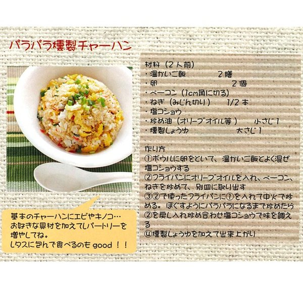 燻製 醤油 千葉県 大高醤油 を使用した かずさスモーク 燻製醤油 100ml お刺身 や 卵かけごはん 冷ややっこ 納豆 豆腐 炒め物 料理の幅が広がります。 ryousou-ya 04