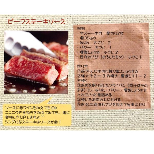 燻製 醤油 千葉県 大高醤油 を使用した かずさスモーク 燻製醤油 100ml お刺身 や 卵かけごはん 冷ややっこ 納豆 豆腐 炒め物 料理の幅が広がります。 ryousou-ya 05