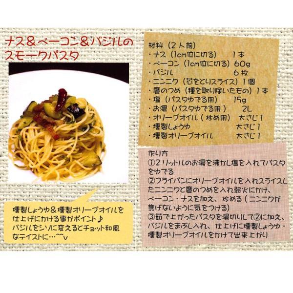 燻製 醤油 千葉県 大高醤油 を使用した かずさスモーク 燻製醤油 100ml お刺身 や 卵かけごはん 冷ややっこ 納豆 豆腐 炒め物 料理の幅が広がります。 ryousou-ya 06