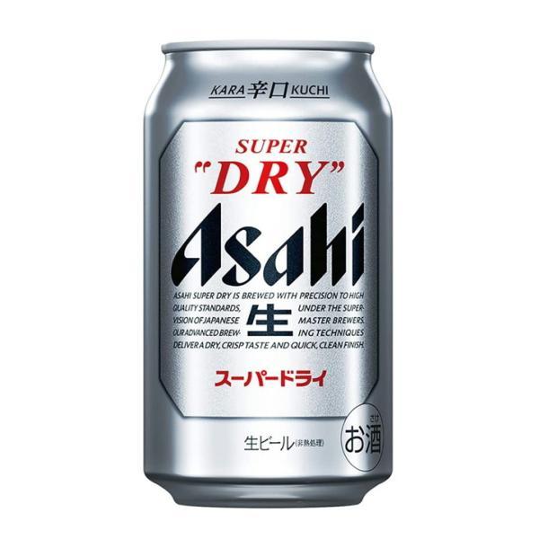 アサヒ スーパードライ 350ml 1ケース 24本入り ryousyunosimaya