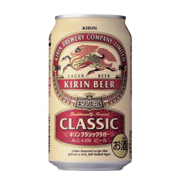 キリン クラシック ラガー 350ml  1ケース|ryousyunosimaya