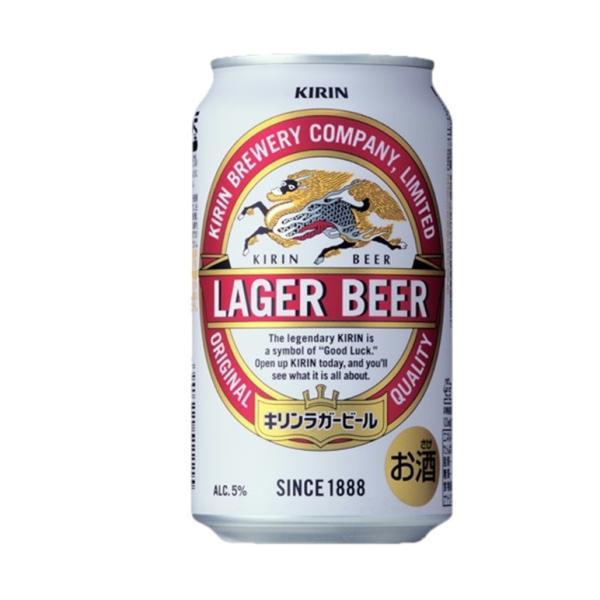 送料無料 キリン ラガービール 350ml×2ケース|ryousyunosimaya