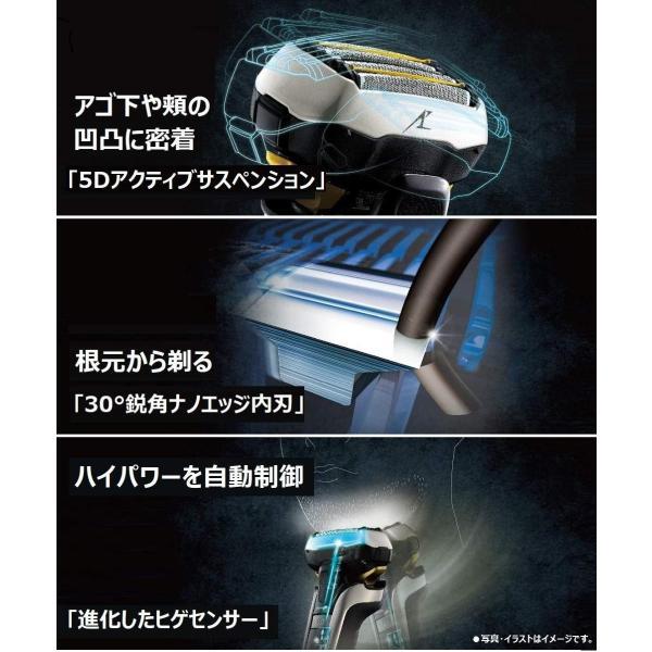 パナソニック ラムダッシュ メンズシェーバー 5枚刃 シルバー調 ES-LV9DX-S|rysss|05