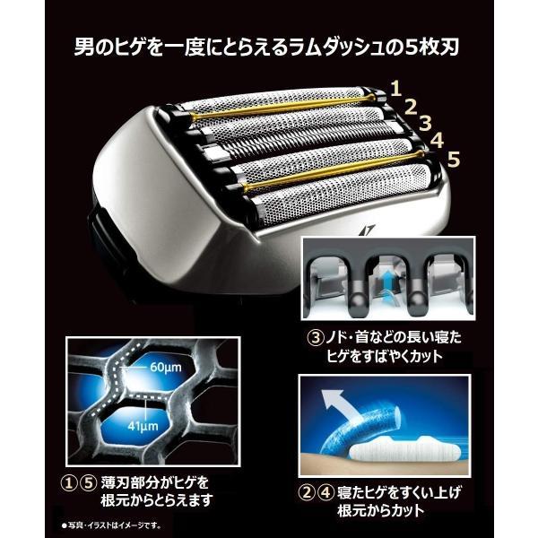 パナソニック ラムダッシュ メンズシェーバー 5枚刃 シルバー調 ES-LV9DX-S|rysss|06