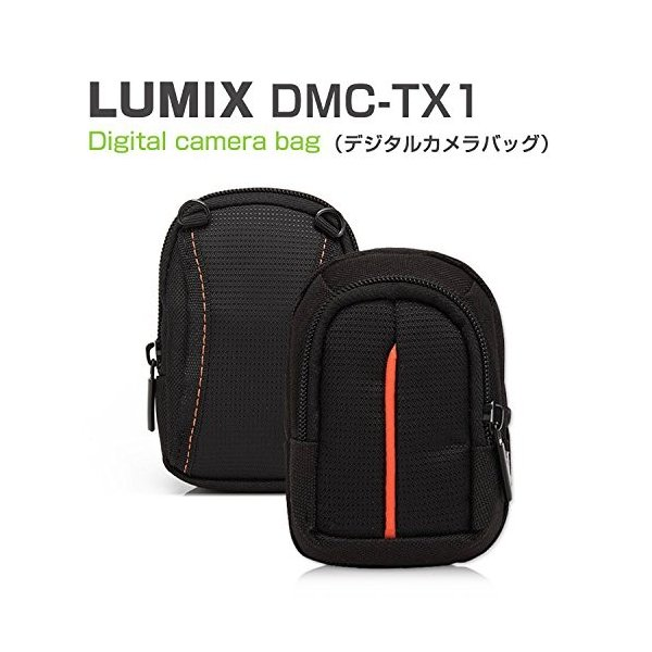 LUMIX DMC-TX1ケース レザー ポーチ カバン型 軽量/薄 DMC-TX1対応ケース デジタルカメラバッグTX1-ST-X96-T