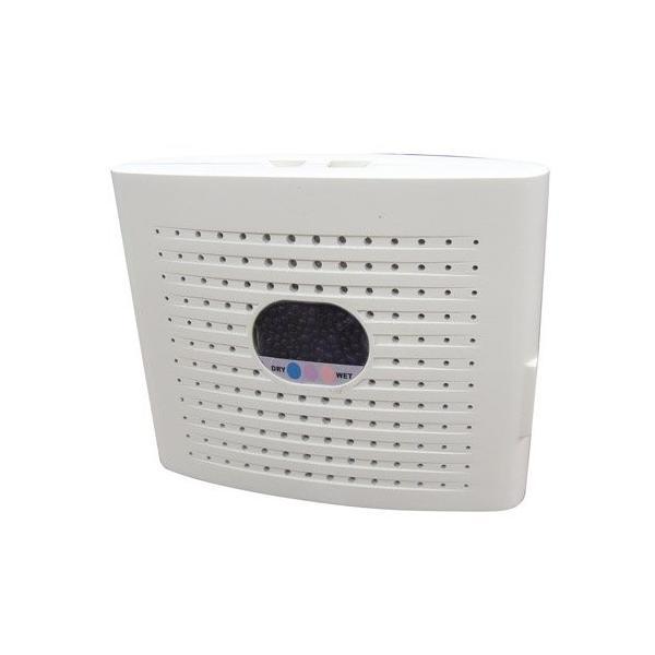 山善 除湿器 ホワイト YRD-300(W)