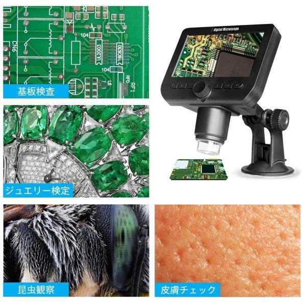 Ephram デジタル顕微鏡 倍率50-1000X Wifi 顕微鏡 200万画素 4.3インチスクリーン 電子顕微鏡 1800mAh大容量