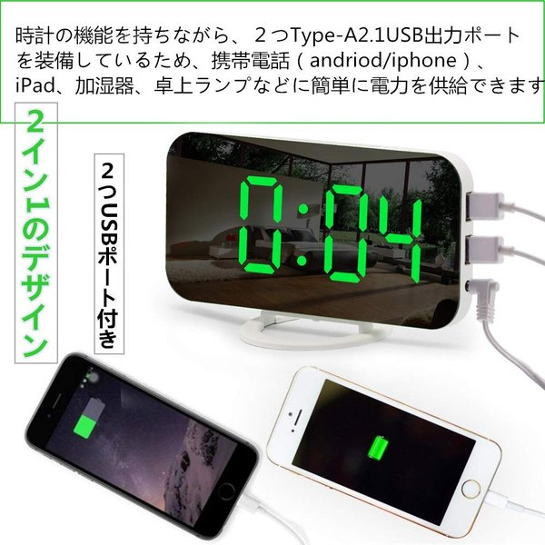 UNITRIP デジタル時計 置き時計 掛け時計 目覚まし時計 超大LED時計 USB給電式 ミラー液晶 デジタルアラームクロック ミラー時