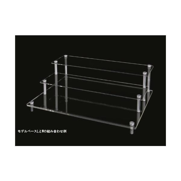 ホビーベース モデルベース Lサイズ アクリルベース/アルミ支柱 W270×D200×厚さ2mm PPC-K42 ディスプレイスタンド|rysss