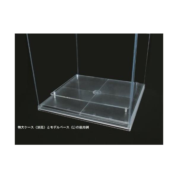 ホビーベース モデルベース Lサイズ アクリルベース/アルミ支柱 W270×D200×厚さ2mm PPC-K42 ディスプレイスタンド|rysss|04