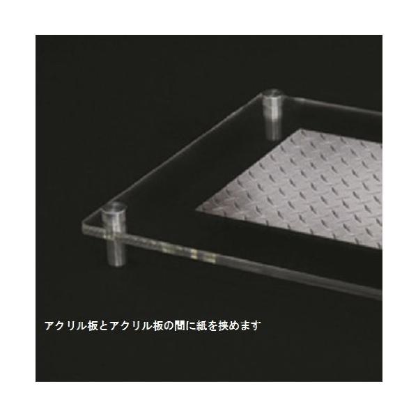 ホビーベース モデルベース Lサイズ アクリルベース/アルミ支柱 W270×D200×厚さ2mm PPC-K42 ディスプレイスタンド|rysss|05