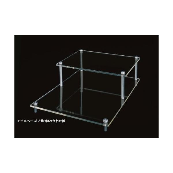 ホビーベース モデルベース Lサイズ アクリルベース/アルミ支柱 W270×D200×厚さ2mm PPC-K42 ディスプレイスタンド|rysss|06