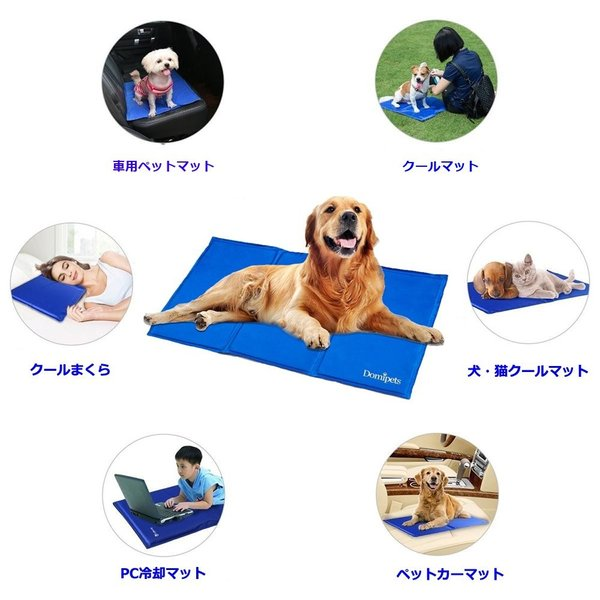 ペットひんやりマット クール 冷え冷えマット 冷感ベッド 犬・猫用冷却シート ペット暑さ対策グッズ 中・大型犬用XL(50*90cm) rysss 05