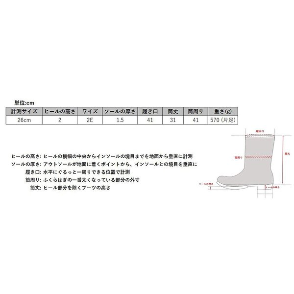 クラインガルテン 長靴 農業長靴 ロール底インソール入り CM-2901 ブラウン 24 cm 2E rysss 03