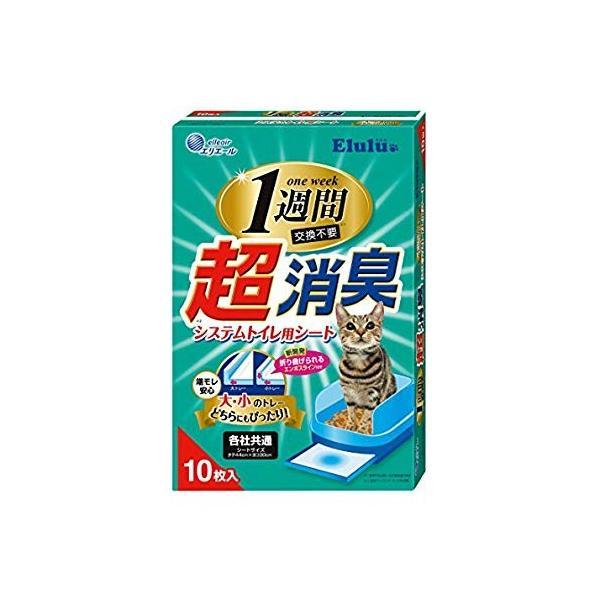 Elulu(エルル) エルル 超消臭システムトイレ用シート 10枚入り rysss 02