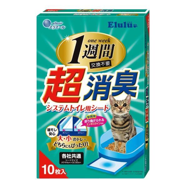 Elulu(エルル) エルル 超消臭システムトイレ用シート 10枚入り rysss 03