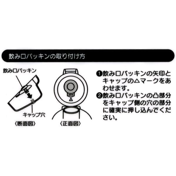 直飲み 水筒 プラワンタッチボトル 480ml ロディ スケッチ PSB5SAN|rysss|06