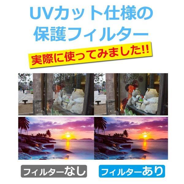 Canon 一眼レフカメラ EOS Kiss X9i X9 X8i X7i 9000D 8000D 80D 70D ダブルズームキット専用|rysss|03