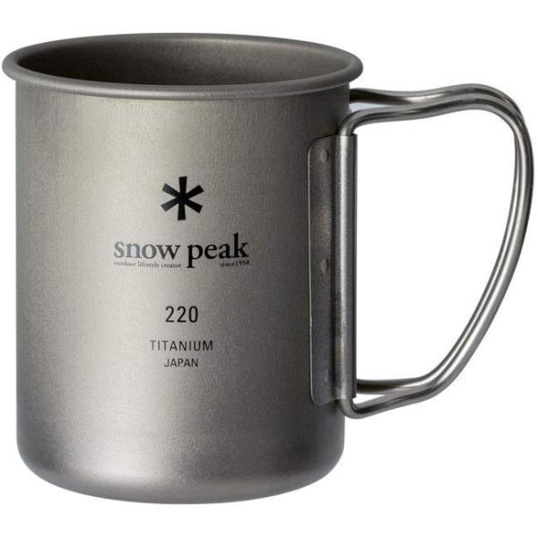 スノーピーク(snow peak) チタン シングルマグ 220 容量220ml MG-141 rysss 02
