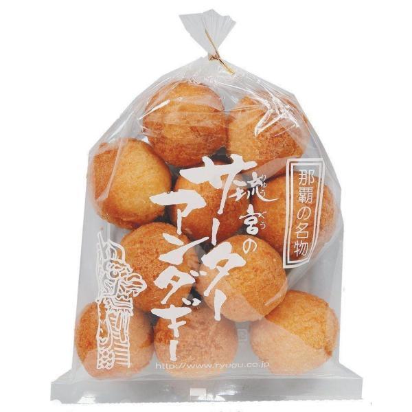 沖縄ドーナツ お土産 サーターアンダギー プレーン 10個入り|ryugu