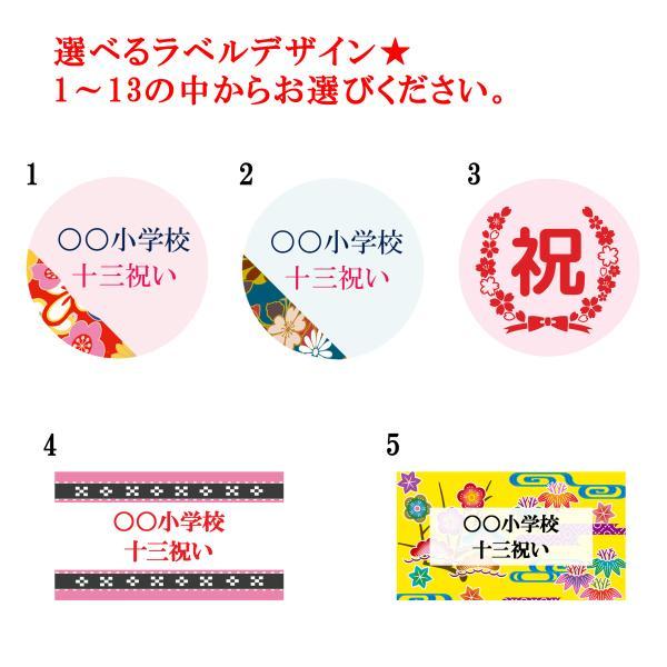 十三祝い 学校行事 可愛い プチギフト 結(ゆい)トリオ4本入り 10袋セット お菓子 サーターアンダギー ありがとう(青)|ryugu|04