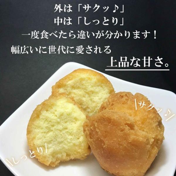 沖縄ドーナツ お土産 サーターアンダギー プレーン 10個入り|ryugu|05