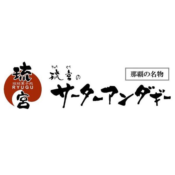 黒糖 黒砂糖 宮古多良間島産 沖縄 純黒糖 『特等』 750g|ryugu|04