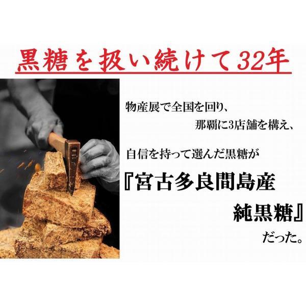 黒糖 黒砂糖 宮古多良間島産 沖縄 純黒糖 『特等』 板 1kg|ryugu|02