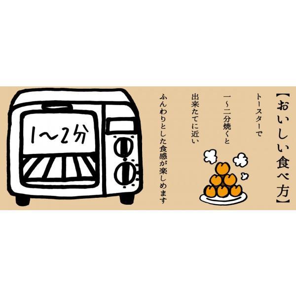 送料無料 ギフト お中元 お歳暮 プレゼント 出産祝い 詰め合わせ サーターアンダギー|ryugu|08