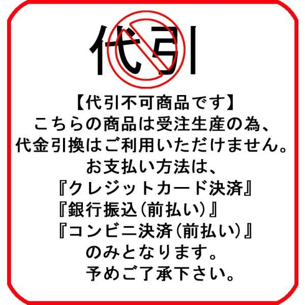 沖縄 プレ花嫁 サムシングブルー 結(ゆい)トリオ10本 プチギフト サーターアンダギー 名入れ お祝い ブライダル ありがとう(青) ryugu 05